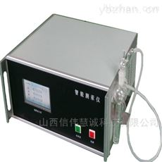 HNM-1043便携式智能甲醛检测仪