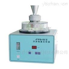 JYQ-II水质采样分析仪