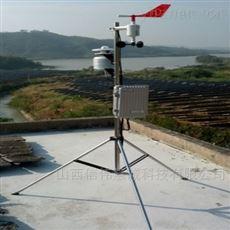 HNM-1030便携式六参数自动气象站