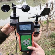 SBK-2FG便携式农业环境风速风向监测仪