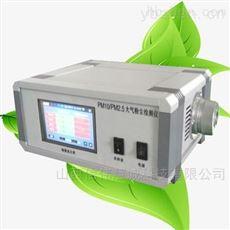 DFC-250T台式PM10|PM2.5大气粉尘检测仪