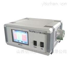 HNM-1042台式PM10 PM2.5大气粉尘仪