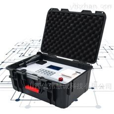 PC-3B便携式粉尘浓度检测仪