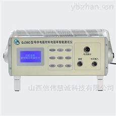 QJ36C导体电阻材料电阻率智能测试仪