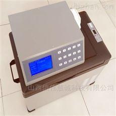 HX-A30便携式等比例采样器