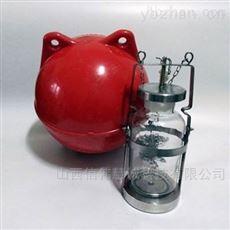 HNM-728浮球式水质采样器
