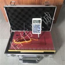 HNM-773手持式温度计