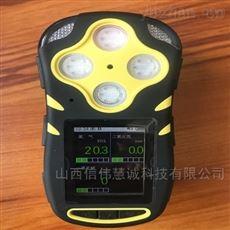 SKH-O2B便携式氧气体检测仪