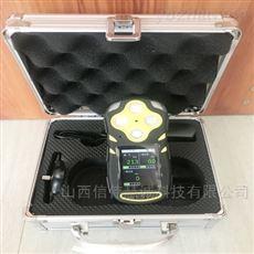 SKH-COB便携式一氧化碳体检测仪