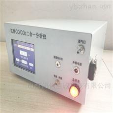 HNM-795便携式红外线CO/CO2二合一分析仪