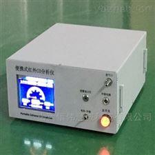 HNM-794便携式红外线CO分析仪