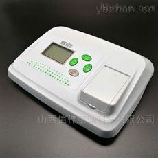 MSX-XS台式细菌浊度仪
