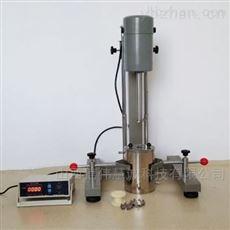 FS-400D高速实验室分散机