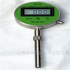 CM-08轻质石油产品电导率测定仪