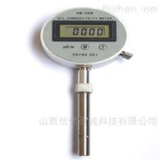 CM-08B便携式油料电导率测定仪