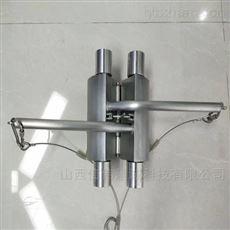 ZTY-0206不锈钢抓斗式彼得森采泥器