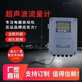CSB-壁挂式超声波流量计厂家