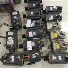 当天修复解决西门子伺服电机E-A505报警