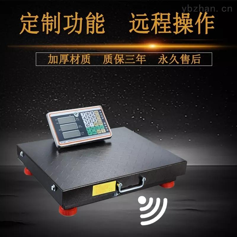 无线-免接线普通数字地磅加减遥控器哪一种比