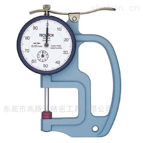 日本TECLCOK得乐指针型厚度测量仪厚薄规