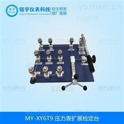 压力表扩展装置生产厂家