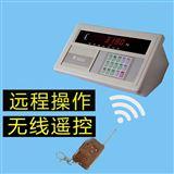 LD4836无线地磅万能遥控器是真的能遥控所有地磅吗