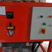 GISSF6抽真空机组真空泵