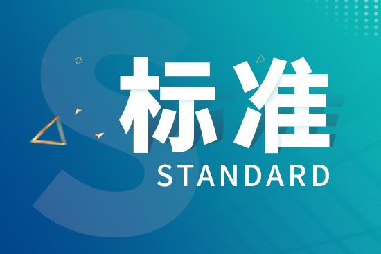 《海水溶解氧測量儀校準規范》征求意見