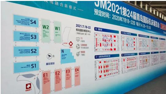不畏風雨,再啟華章 | 第23屆青島國際機床展覽會圓滿閉幕