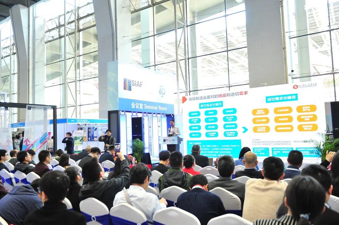 SIAF 2020研討會日程總覽
