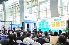SIAF 2020研讨会日程总览