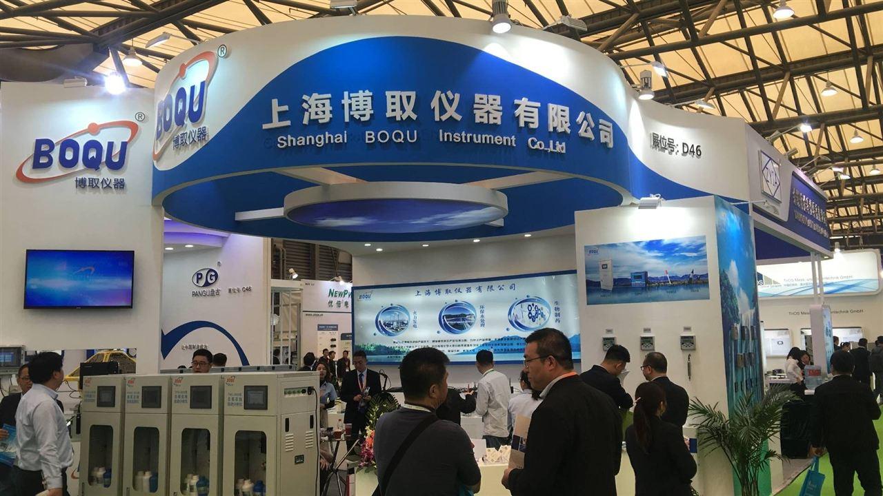 第21屆中國環博會即將開幕 上海博取誠邀您蒞臨參觀