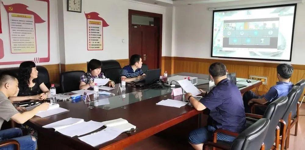 团体标准《热电堆红外传感器芯片》顺利通过审查