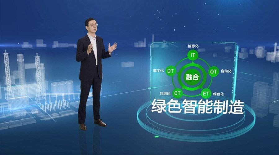 施耐德電氣以綠色智能制造提速中國工業數字化轉型