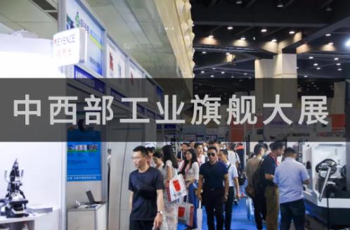 融聚制造業全產業鏈,豫見2020鄭州工博會