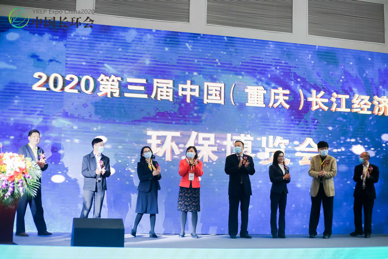 2020中國長環會現場簽約8000萬
