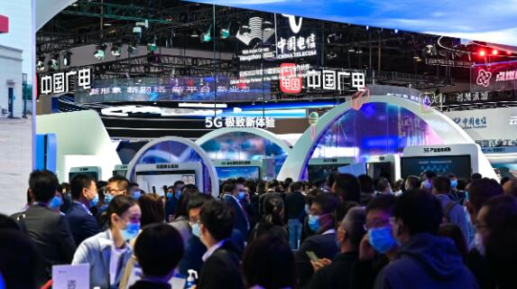 2020年中國國際信息通信展覽會10月14-16在京舉行