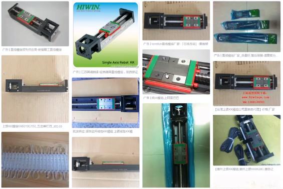 關于光電傳感器種類、用途你了解多少?