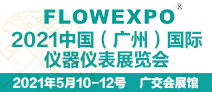 2021中国(广州)国际仪器仪表展览�? /></a> </li>                 <li> <a href=