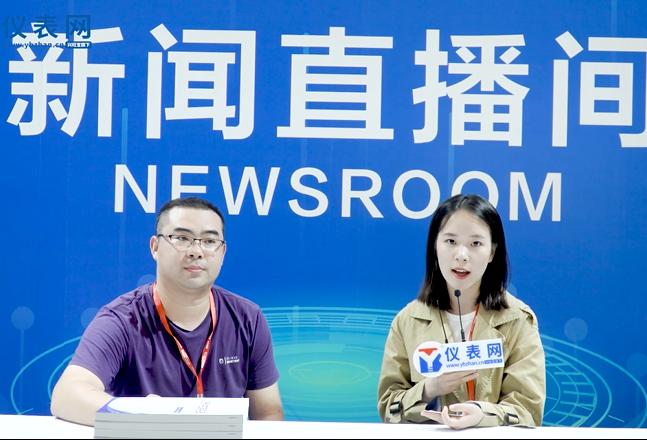 和晟测控亮相2020第二届上海计量展