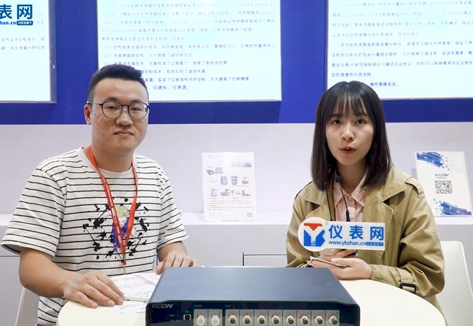 杭州亿恒科技亮相2020第二届上海计量展