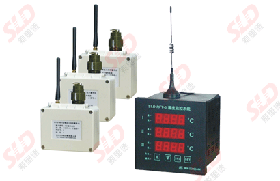 回转窑无线测温系统SLD-RFT-3