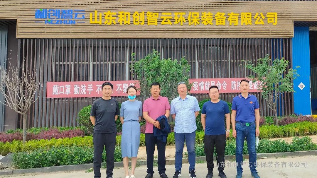 江苏污水厂消毒设备