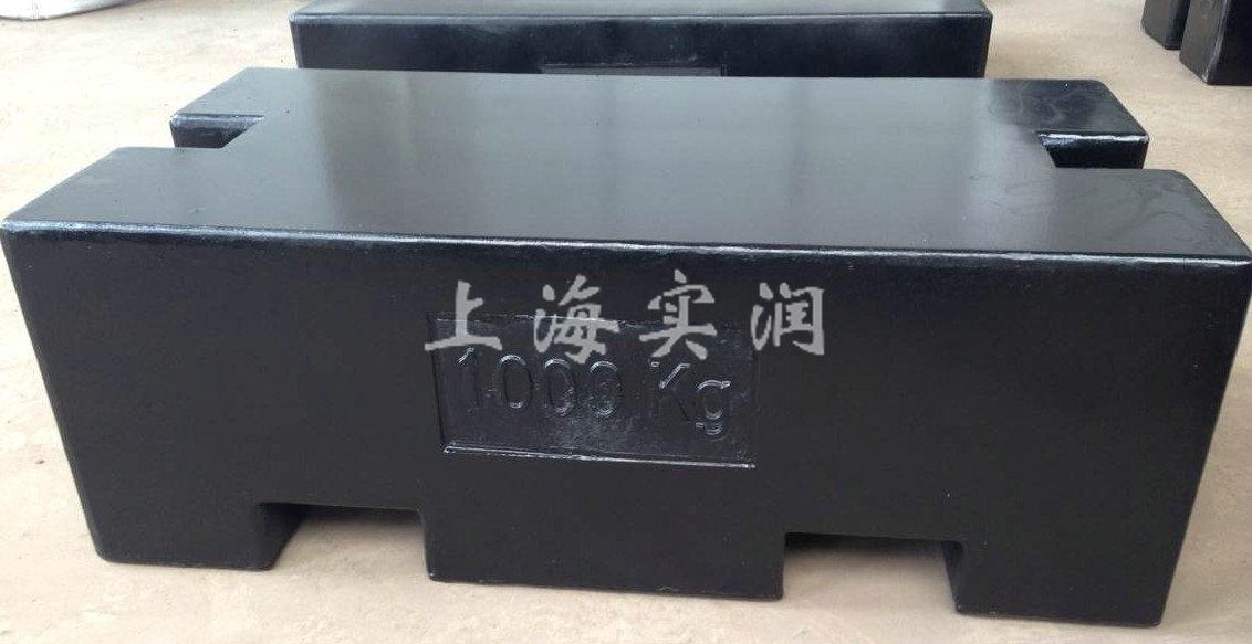 1吨铸铁砝码