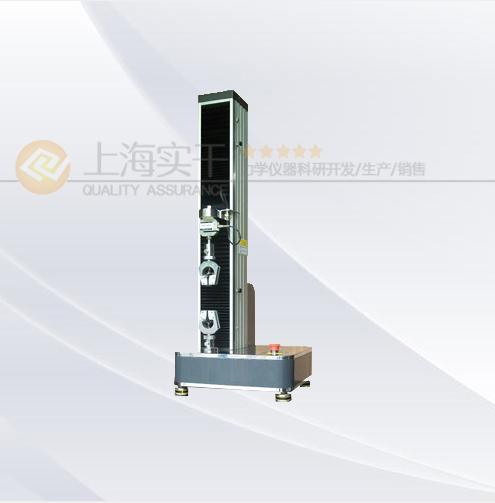 防水材料拉力强度试验机