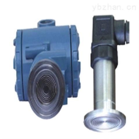 卫生型隔膜式压力变送器