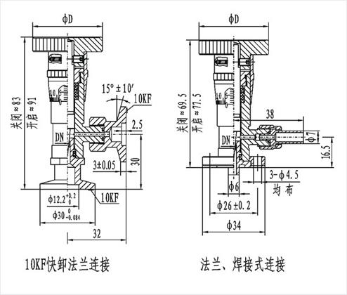 GW-J-T型系列高真空微调阀1.jpg