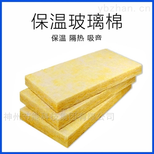 <strong><strong>离心玻璃棉每平米多少钱</strong></strong>