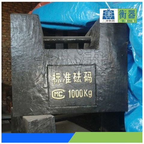 湖南1000kg铸铁砝码1吨砝码