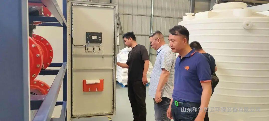 电解次氯酸钠发生器